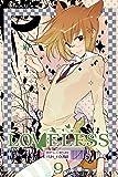 LOVELESS GN VOL 09