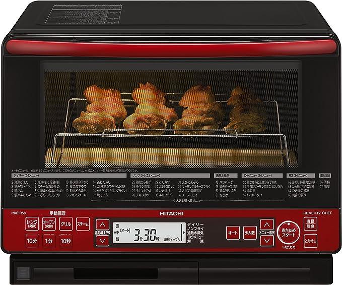 Amazon.com: Hitachi Horno de vapor saludable Chef 31L Rojo ...