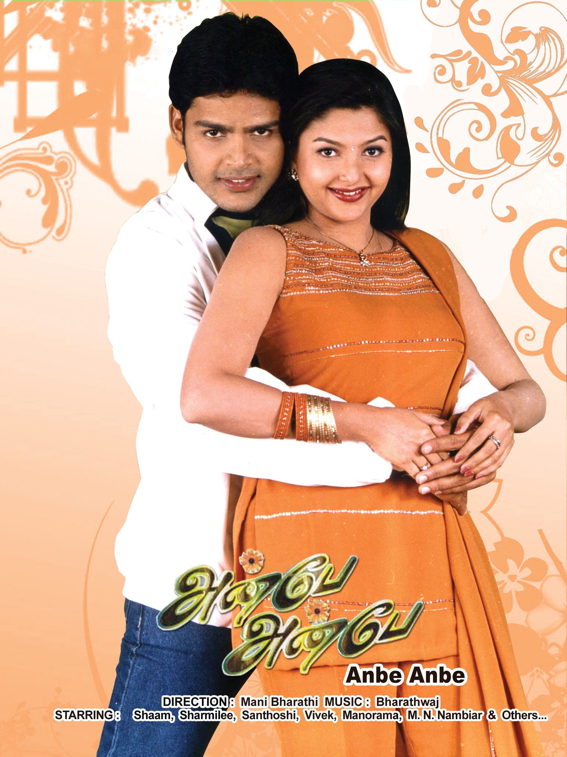 Anbe Anbe (2003)