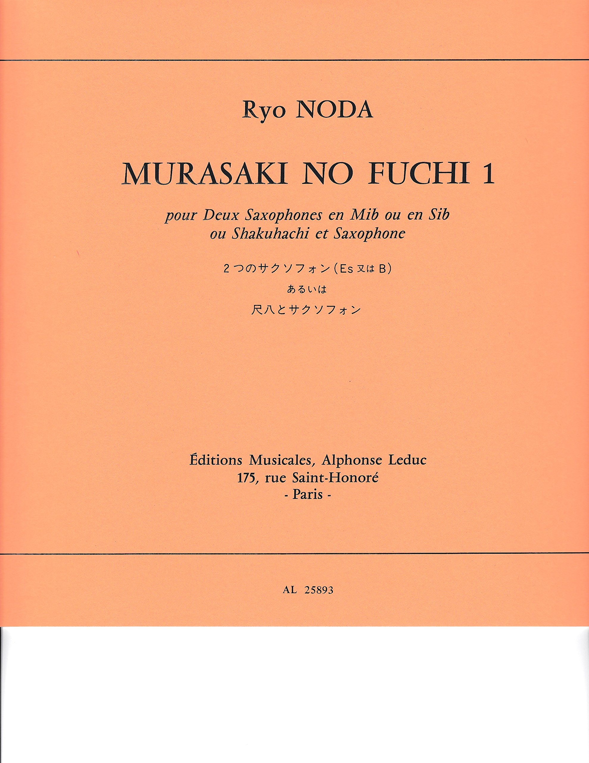 Murasaki No Fuchi for 2-Like Saxophones by Ryo Noda