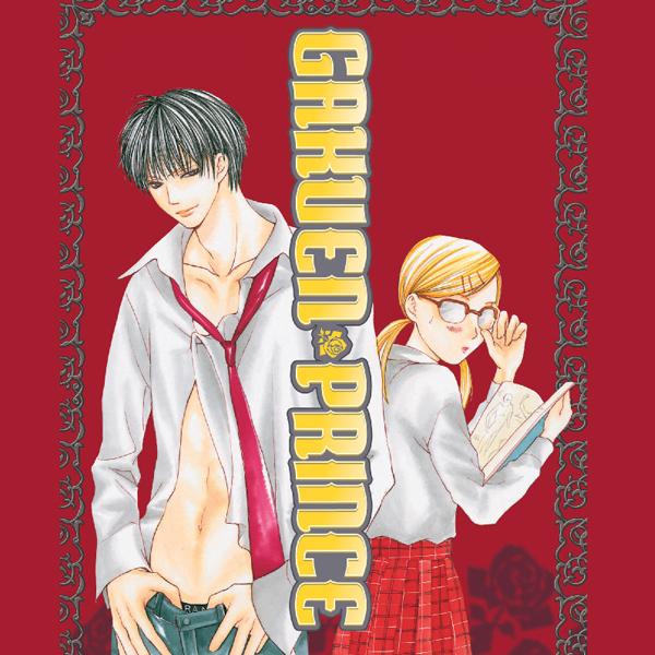 Gakuen Prince (Issues) (12 Book Series)