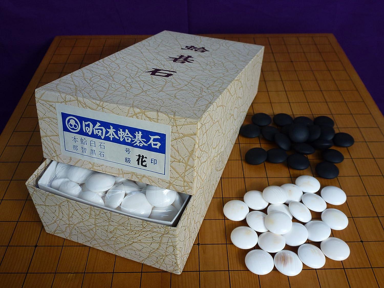 第一ネット 【幻の碁石】日向特産蛤碁石 B01M6ZPZK6 花印 25号 7.0ミリ B01M6ZPZK6, キリブチ製麺:bfab9adf --- arianechie.dominiotemporario.com