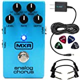 MXR M234 Analog Chorus Pedal -INCLUDES- Blucoil Power Supply Slim AC/DC Adapter for 9 Volt DC 670mA, 2 Hosa CFS-106 Guitar Patch Cable AND 4 Guitar Picks