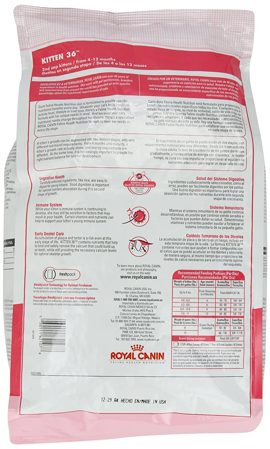 Royal Canin Dry Cat Food Kitten 36 Formula 7 Pound Bag