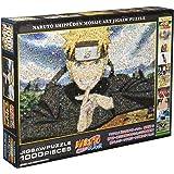 1000ピース ジグソーパズル NARUTO-ナルト- 疾風伝 モザイクアート (50x75cm)