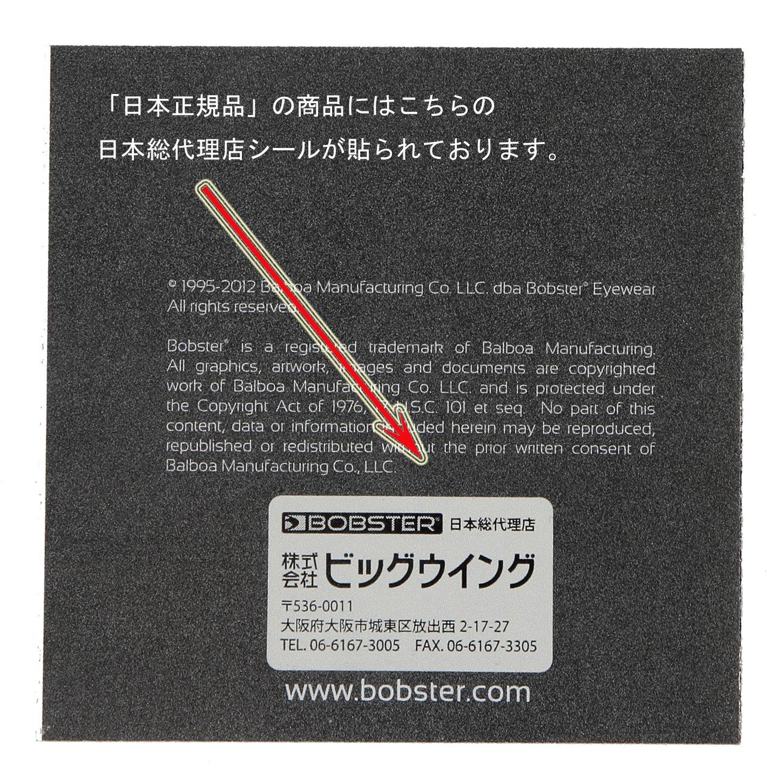 Bobster Alpha Ballistics Goggles, Black Frame/Smoke & Clear Lenses by Bobster Eyewear (Image #8)