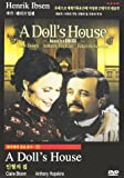 A Doll's House (1973) All Region DVD (Plays on Region 1,2,3,4,5,6 DVD players). Based on the novel by Henrik Ibsen.