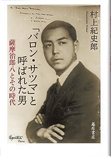 今松治郎 (1973年)    本   通販...