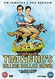 Tim and Eric's Billion Dollar Movie [DVD]