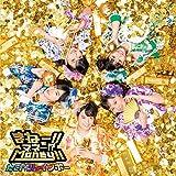 まねー!!マネー!?Money!!(SG+DVD)