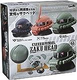 機動戦士ガンダムEXCEED MODEL ZAKU HEAD-エクシードモデル ザクヘッド- (BOX)