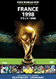 FIFA(R)ワールドカップ フランス 1998 [DVD]