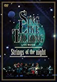 LIVE MOVIE Strings of the night [DVD]