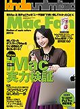 Mac Fan 2017年9月号 [雑誌]
