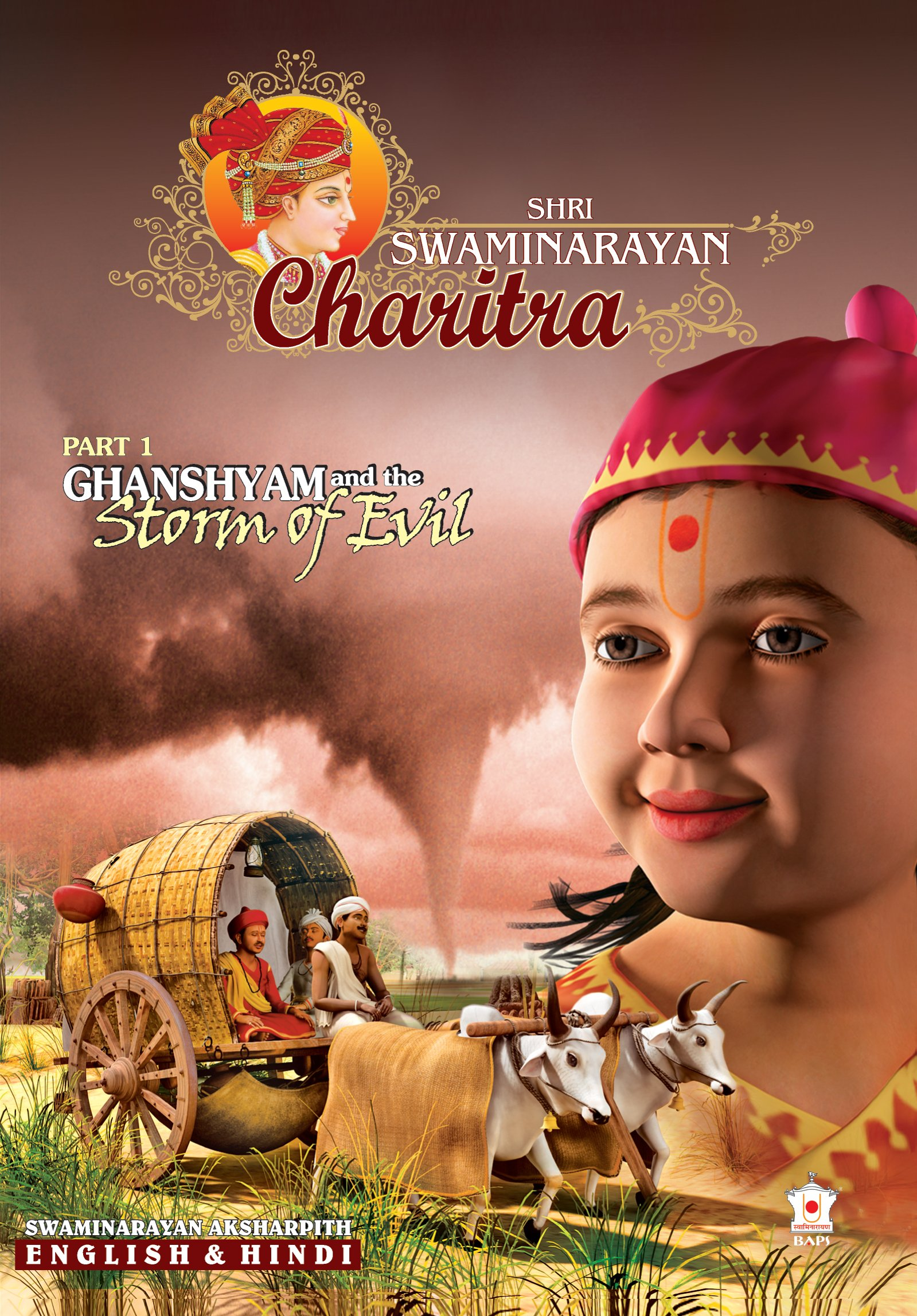 Shri Swaminarayan Charitra Part 2 2019 Hindi 200MB HDRip 480p Download