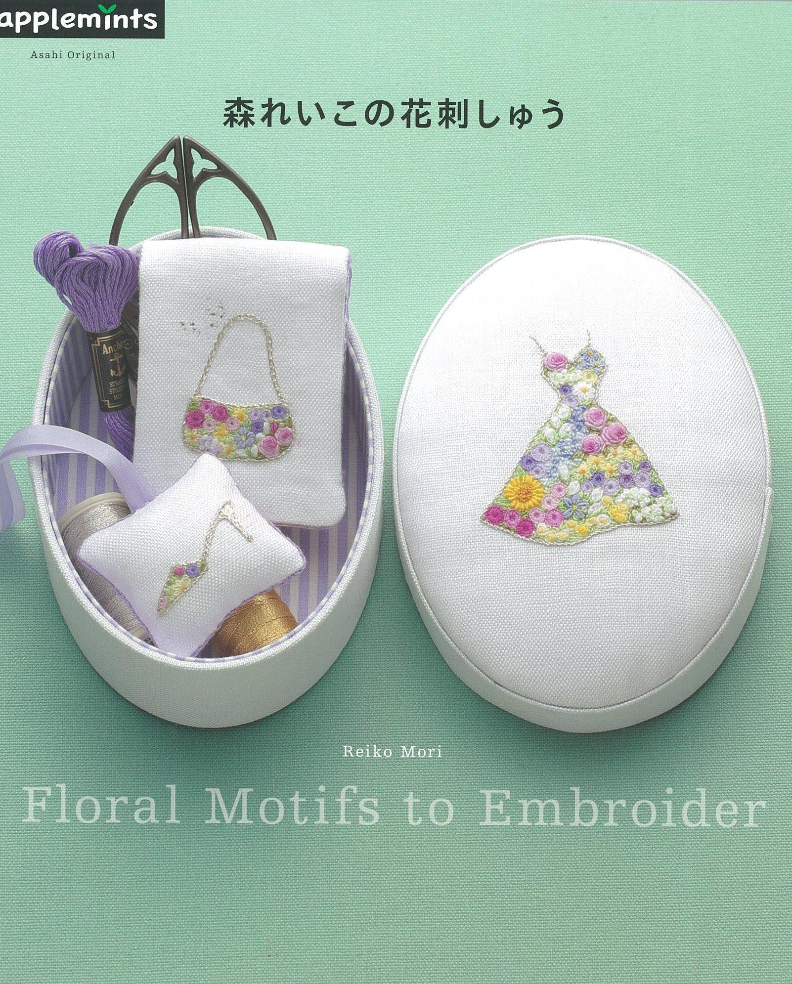 Download Mori reiko no hana shishu. pdf epub