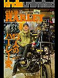 CLUB HARLEY (クラブハーレー)2019年5月号 Vol.226[雑誌]
