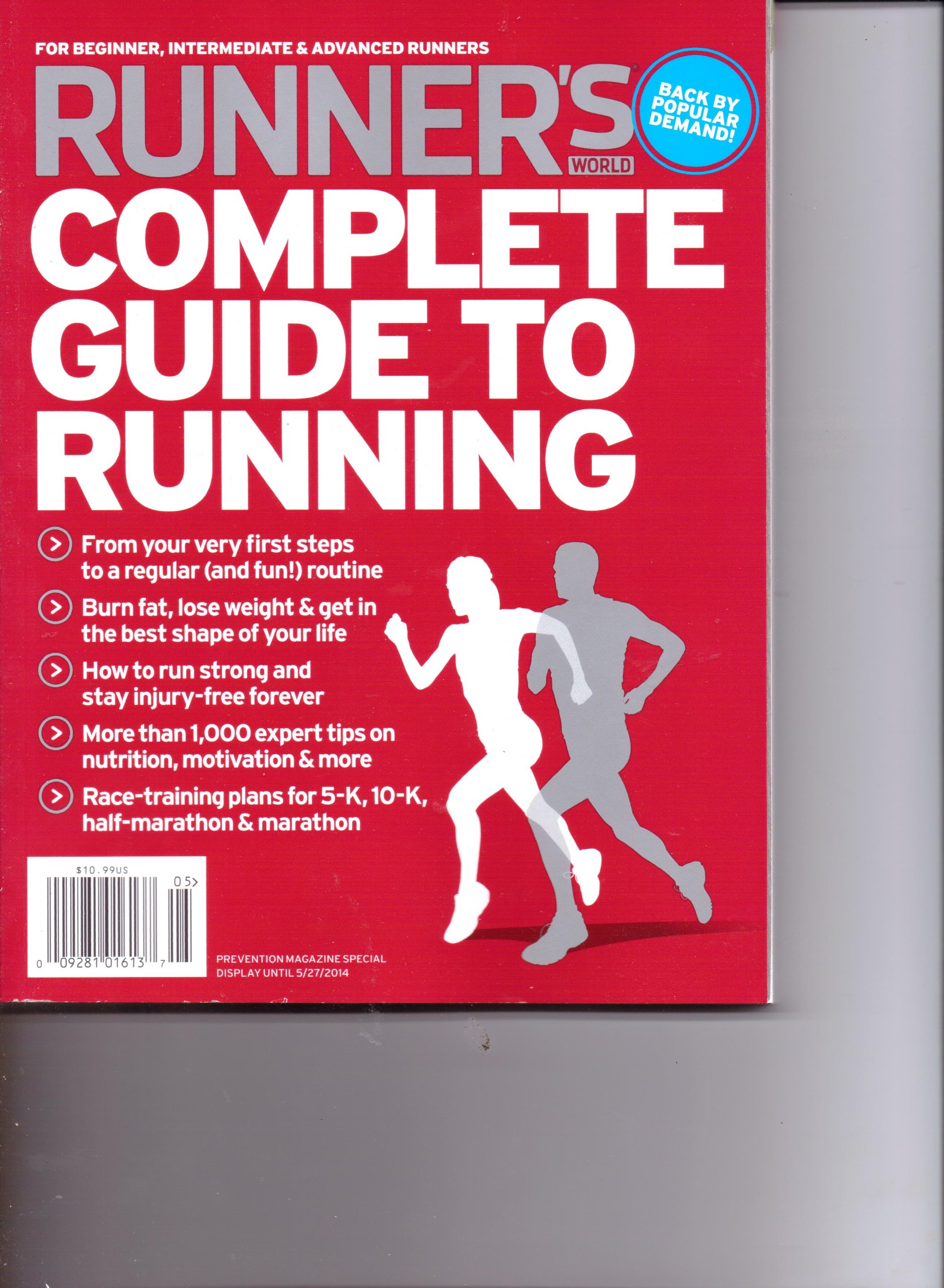 RUNNER'S WORLD - COMPLETE GUIDE TO RUNNING. 2014.