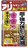 カダン アリ用殺虫剤 ウルトラ巣のアリ退治 10個入