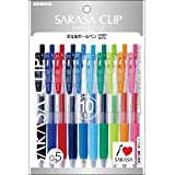 Zebra Sarasa Push Clip Gel Ink Pen - 0.5 mm - 10 Color Set