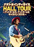 ナオト・インティライミ HALL TOUR ~アットホールで、アットホームなキャラバン2016~(初回限定盤)[DVD]