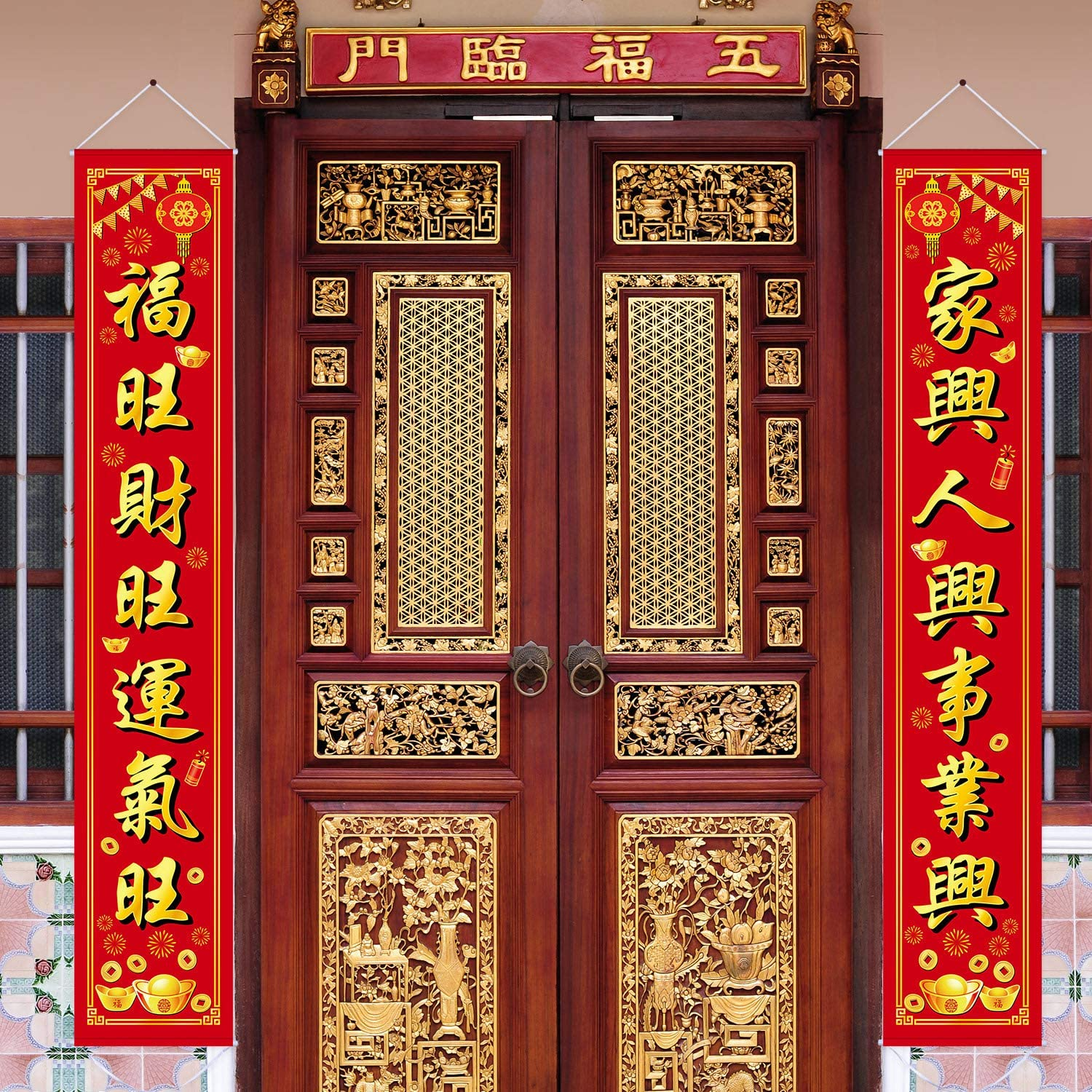 2 Pieces Chinese New Year Banner 2020 Year of Rat Party Decorations Chinese Welcome Porch Sign for Chinese Spring Festival Supplies Outdoor and Indoor (Chinese Characters)