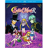 Sailor Moon R Movie Combo Pack (BD/DVD) [Blu-ray]