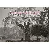 100年前の東京と自然─プラントハンター  ウィルソンの写真