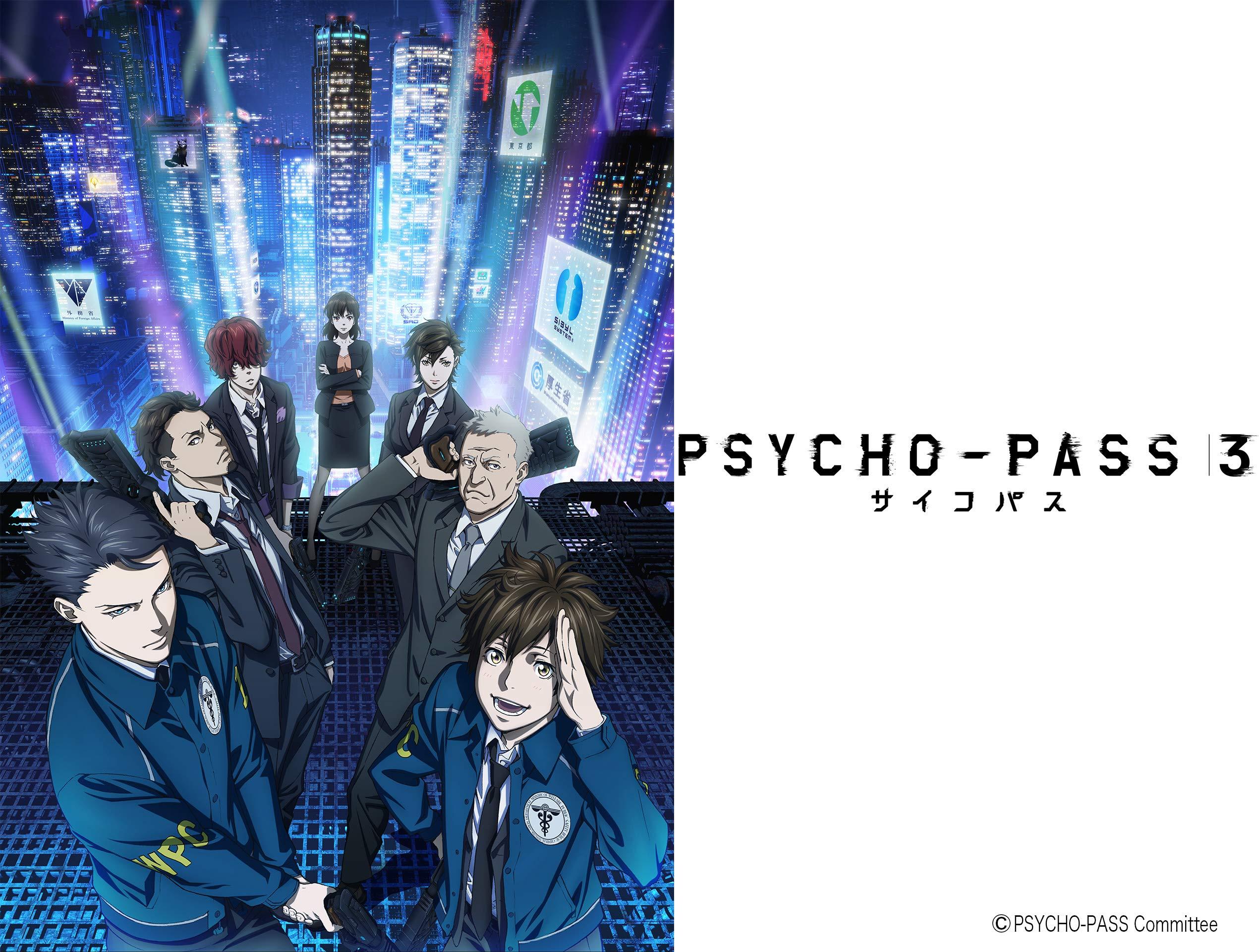 Watch Psycho Pass Season 2