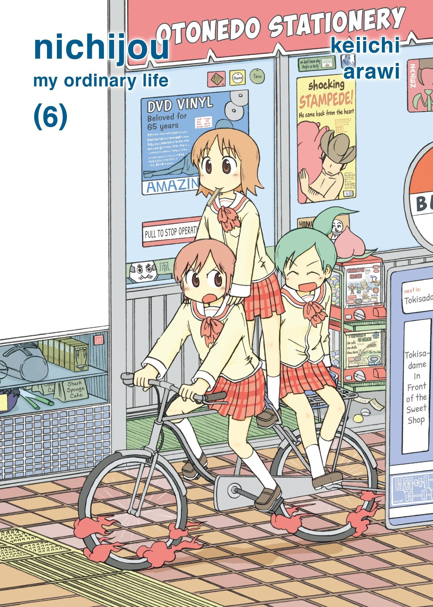 Nichijou, 6 by Vertical Comics