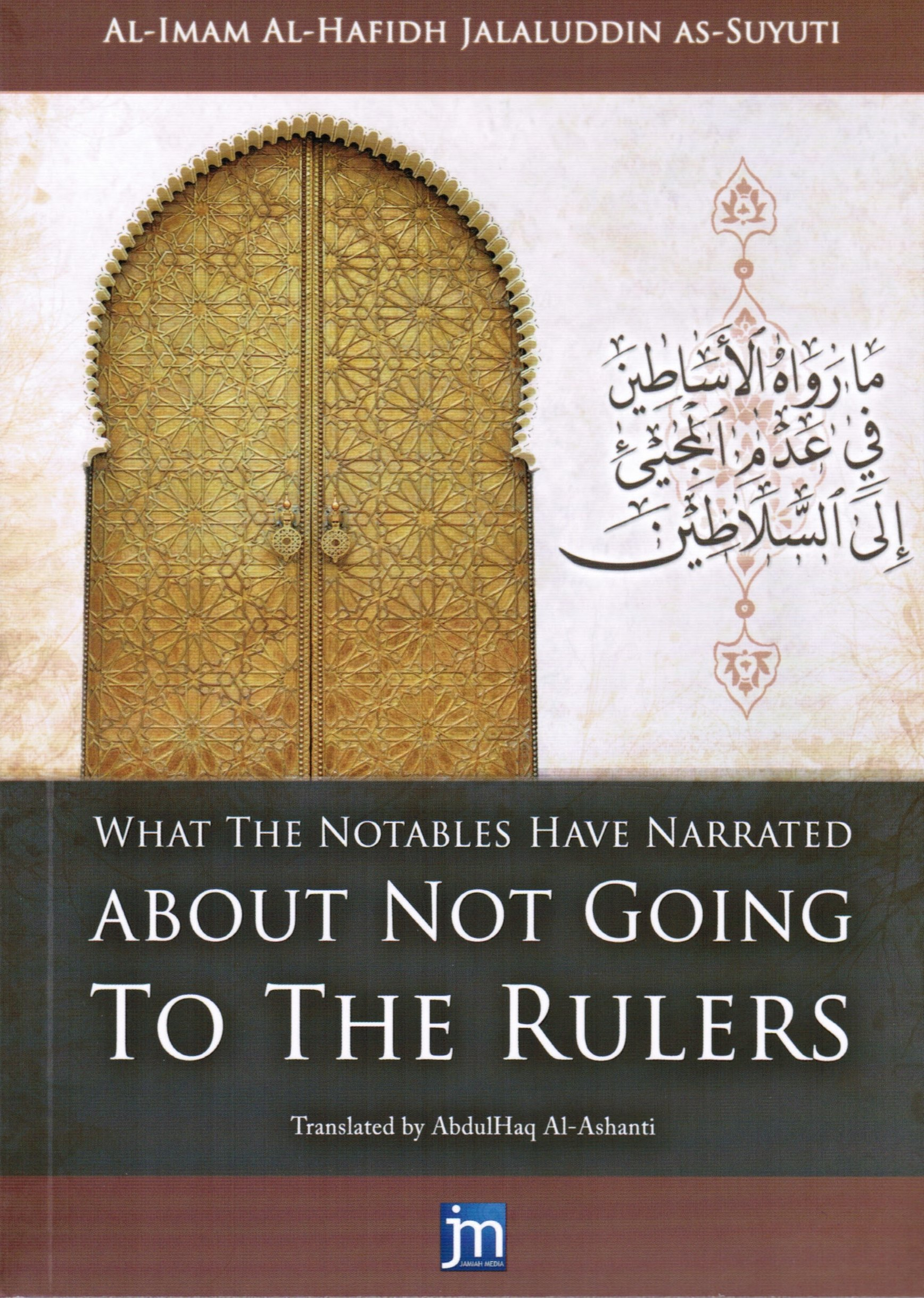 Download What the Notables Have Narrated About Not Going to the Rulers ebook