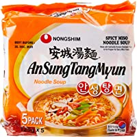 Nongshim Ansungtangyun, 125 (Pack of 5)