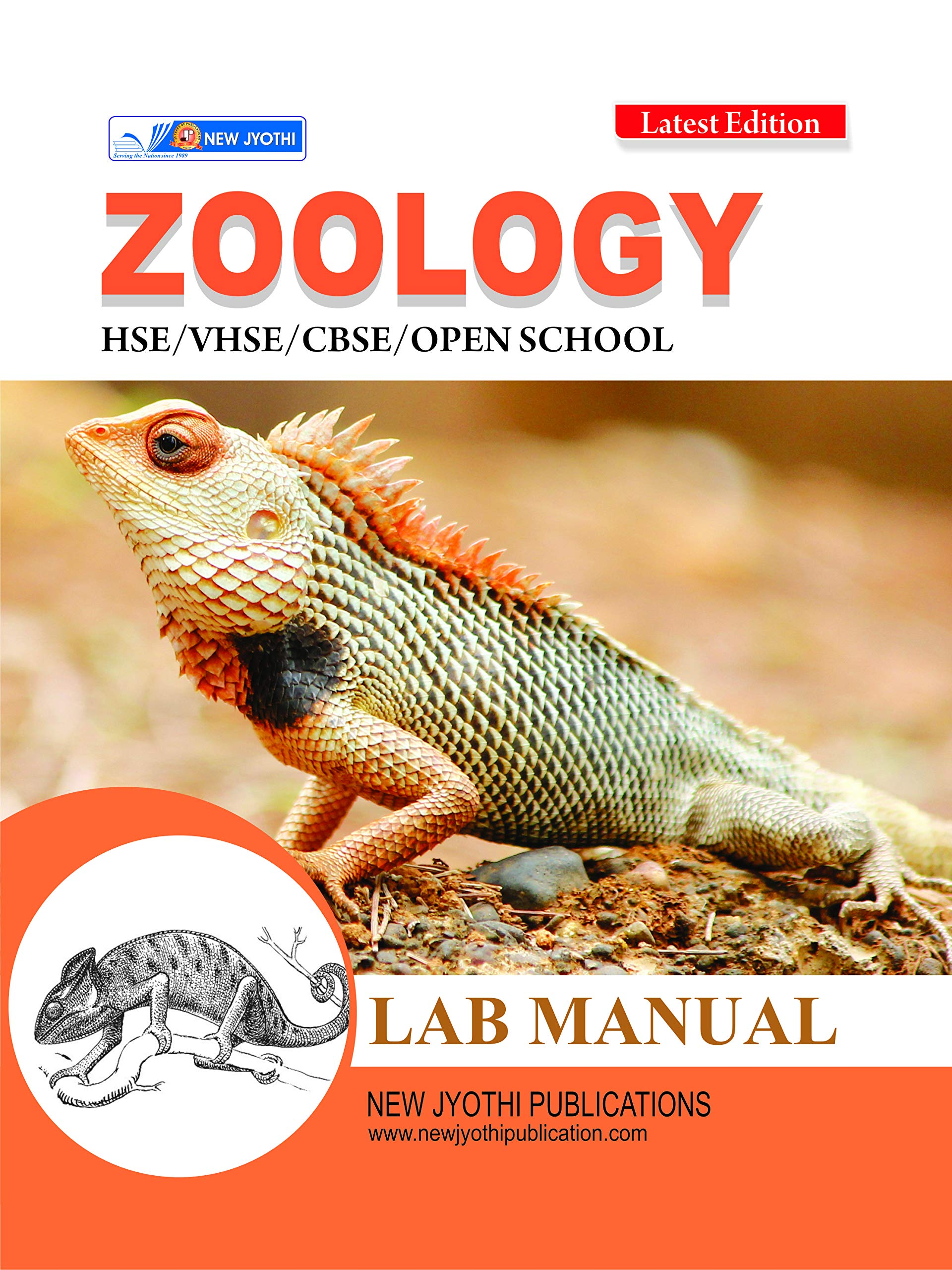 Buy Zoology Lab Manual By New Jyothi Publications Book Online at Low Prices  in India | Zoology Lab Manual By New Jyothi Publications Reviews & Ratings  ...