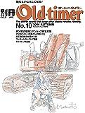 別冊オールドタイマーNo.10 (2014 AUTUMN) (ヤエスメディアムック449)