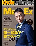 MEN'S EX (メンズ・イーエックス) 2018年 4月号 [雑誌]