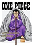 "ONE PIECE Log  Collection  ""FUJITORA"" [DVD]"