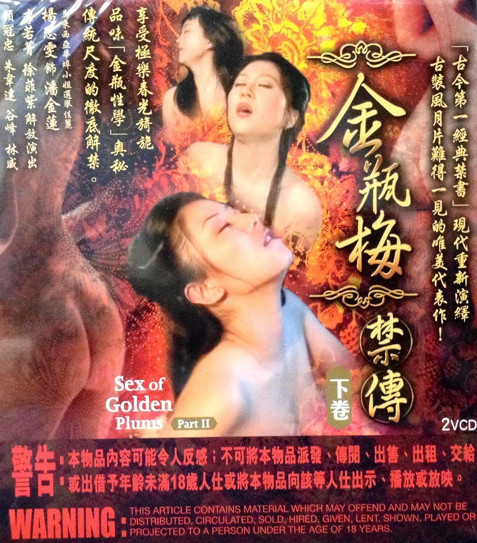 Sex of golden plum photos 197