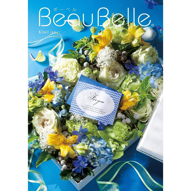 シャディ カタログギフト BeauBelle (ボーベル) キウイ 包装紙:ローズメモリー B072N7XJLV06 5,000円コース