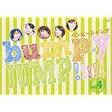 bump.y JUMP!!!!! vol.4 [DVD]