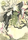 梅鴬撩乱(1) (ITANコミックス)