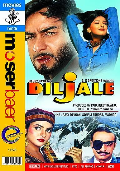 Diljale Man 2 Full Movie English Free Download