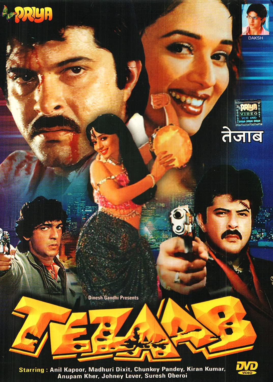 Amazon.in: Buy Tezaab DVD, Blu-ray Online at Best Prices in India ...