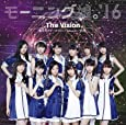 泡沫サタデーナイト! /The Vision/Tokyoという片隅(初回生産限定盤B)(DVD付)