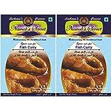 Nawab's Secret Fish Curry Masala, 50 gm[Pk of 2]