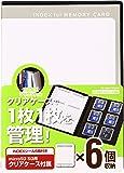 サンワサプライ DVDトールケース型SD microSD カード管理ケース クリアケース用 6個収納 FC-MMC16SDM