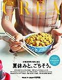 CREA2017年8月号 47都道府県の旅に出た 夏休みと、ごちそう。