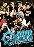 JAPAN BEATBOX CHAMPIONSHIP 2012 [DVD]