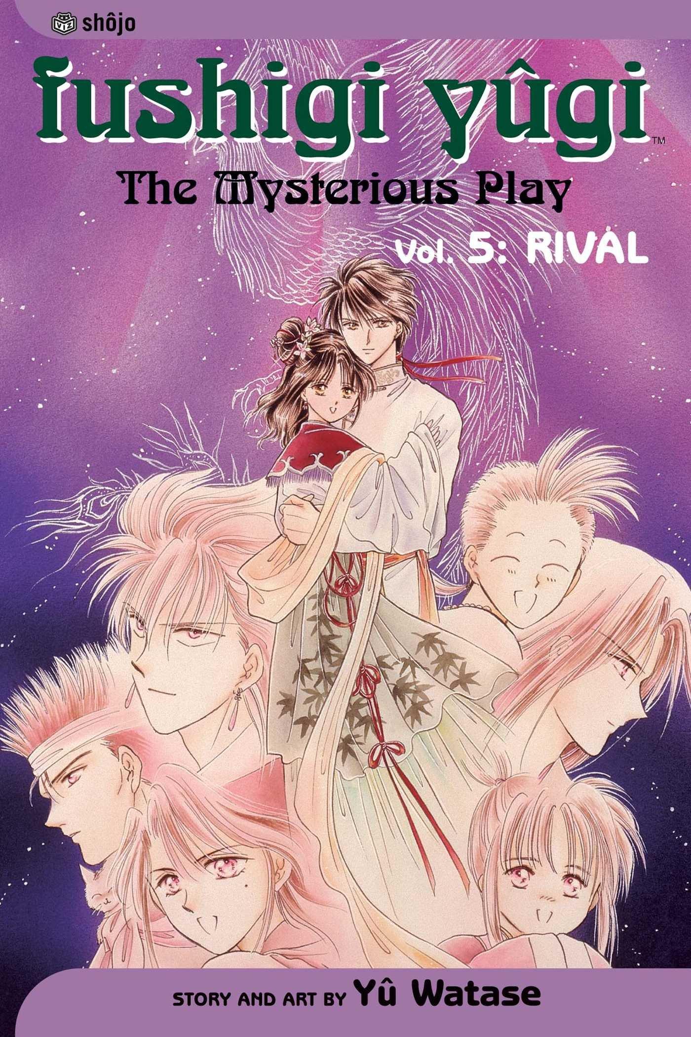 Download Fushigi Yugi: The Mysterious Play, Vol. 5 - Rival pdf