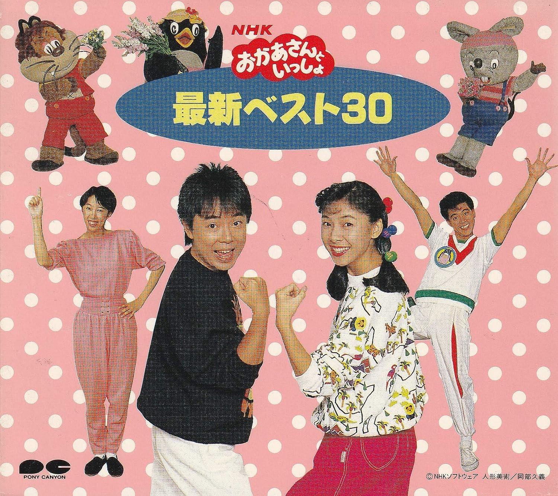 おさむ 坂田 坂田おさむが作詞・作曲をした歌は名曲揃い!実はおかあさんといっしょでは超スゴイ人だった!