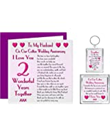 My Husband 2nd Wedding Anniversary Gift Set - Card, Keyring & Fridge Magnet Present - On Our Cotton Anniversary - 2 Years - Sentimental Verse I Love You